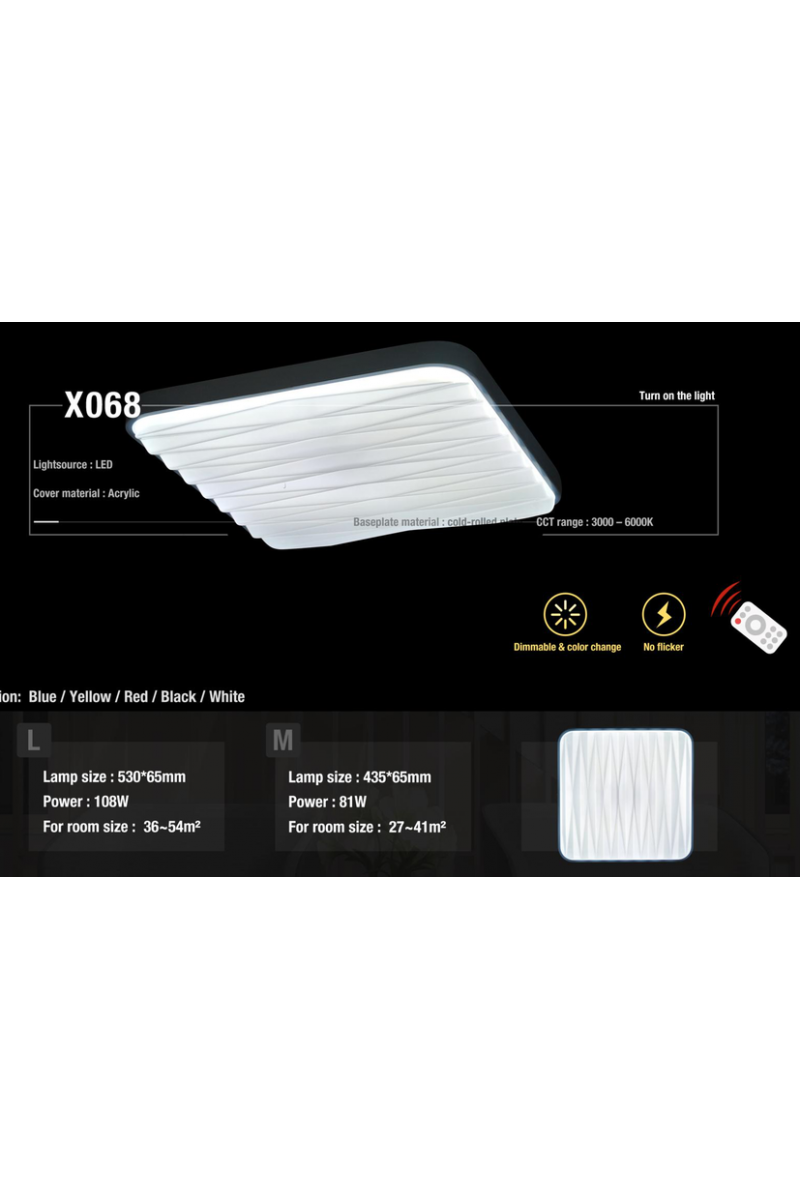 Светодиодный светильник SMART SVLIGHT LED Х068 108W 3000-6000K